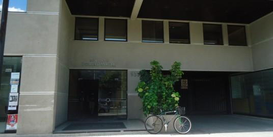 Oficina Edificio Portal Maule 931